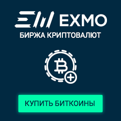 EXMO bitcon
